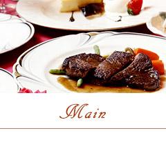 Main 肉料理