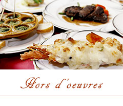 Hors d'oeuvres オードブル